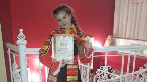 Подгоренская солистка стала лауреатом Всероссийского фестиваля-конкурса «Карусель Земля»