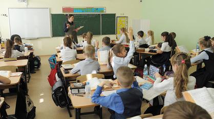 Президент России Владимир Путин поручил сократить число контрольных в школах