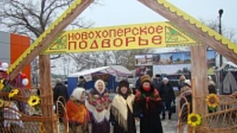 Новохоперский район отметил 85-летний юбилей