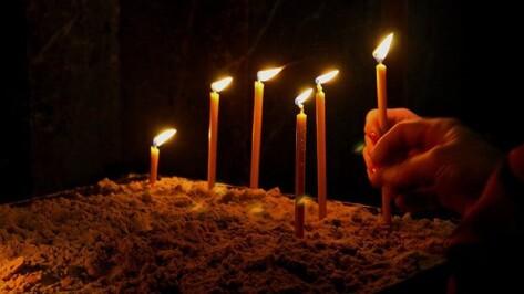 Воронеж присоединится к всероссийской акции «Молитва памяти»