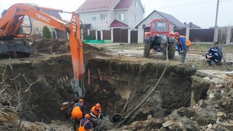 В Воронеже устранили оставившую микрорайон Тенистый без воды аварию