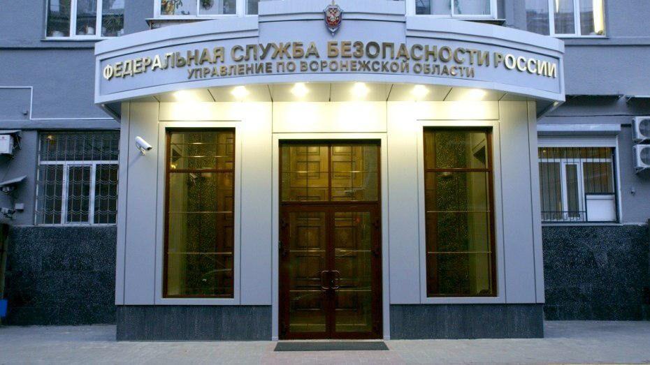 Первые лица Воронежской области поздравили работников и ветеранов органов безопасности