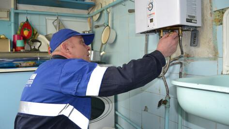 Воронежцев попросили доверять установку газового оборудования профессионалам