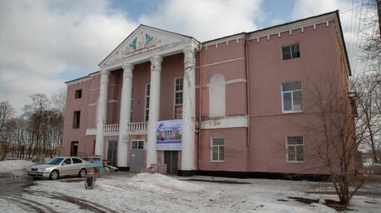 Дом культуры в панинском поселке Перелешинский впервые за 60 лет капитально отремонтируют