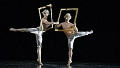 Молодой воронежский хореограф поставил современный балет на старинную музыку