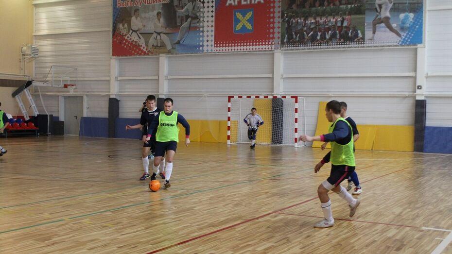 В Хохольском районе пройдут финальные матчи чемпионата Воронежской области по мини-футболу