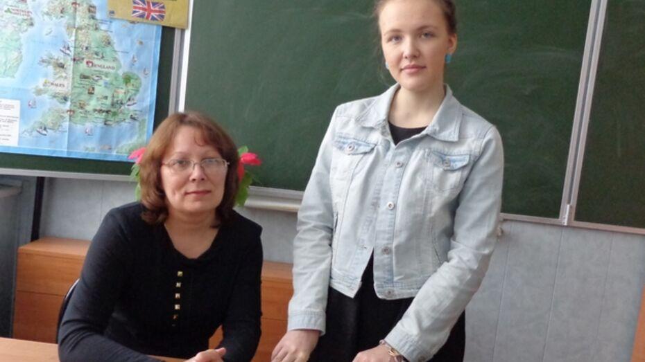 Репьевская школьница победила в областном конкурсе юных переводчиков