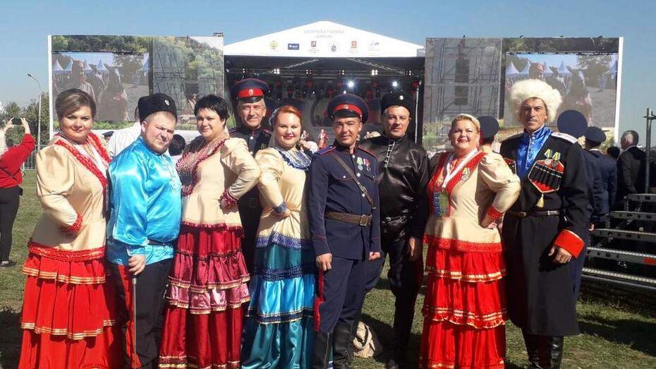 Подгоренский народный ансамбль казачьей песни стал лауреатом международного конкурса
