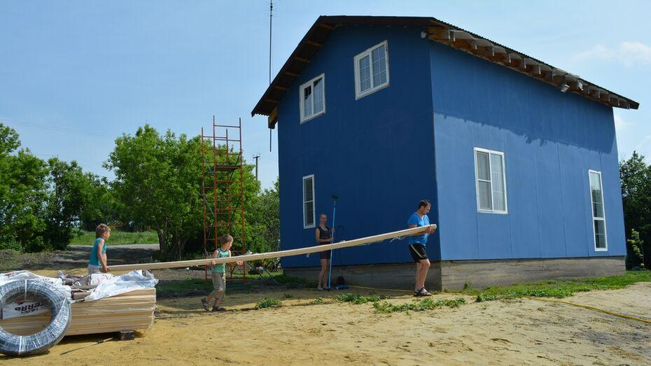 В нижнедевицком селе семья получила 1,3 млн рублей на строительство дома