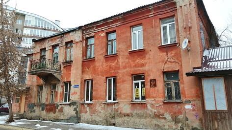 Фасад купеческого доходного дома в Воронеже отреставрируют в 2021 году
