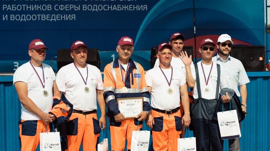 Бригада «РВК-Воронеж» победила в отраслевом конкурсе «Мастер-2017»
