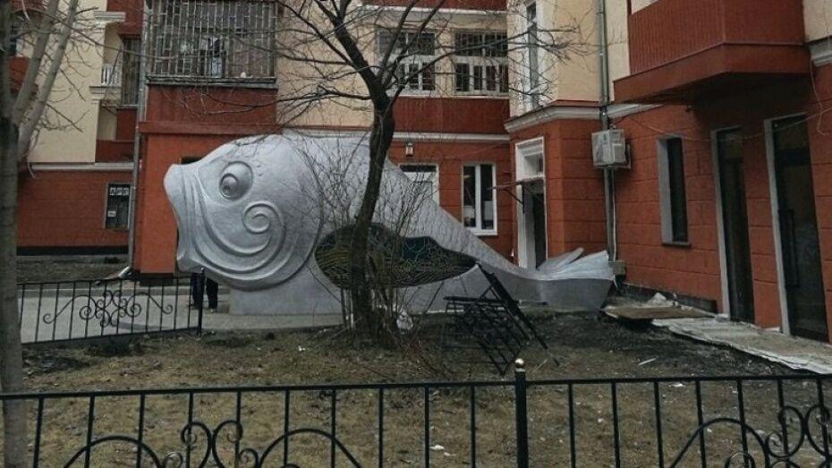 Мэрия выяснит мнение воронежцев о скульптуре царь-рыбы на улице Карла Маркса