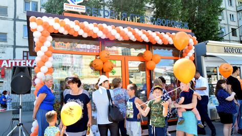 Современный павильон прессы открылся в Воронеже на улице Лизюкова