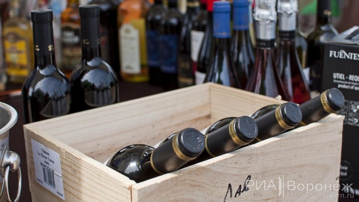 Как насладиться вином. Три правила звезды воронежского винного саммита