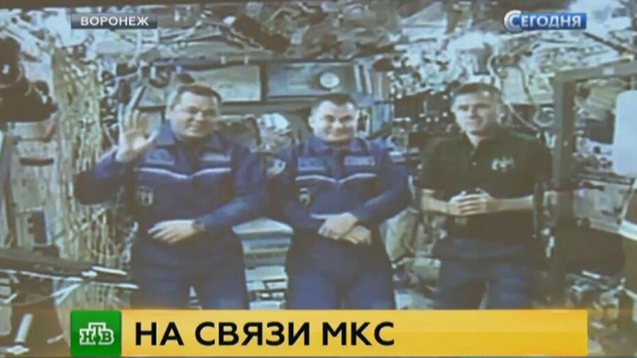 Экипаж МКС с орбиты позвонил школьникам из Воронежской области