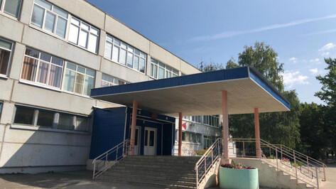 В Воронеже учителя коллективно пожаловались на директора в Минпросвещения и Роструд