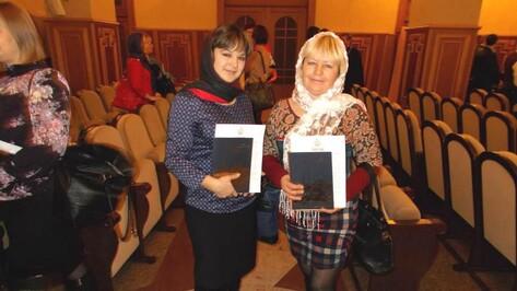 Грибановские журналисты стали лауреатами православного конкурса