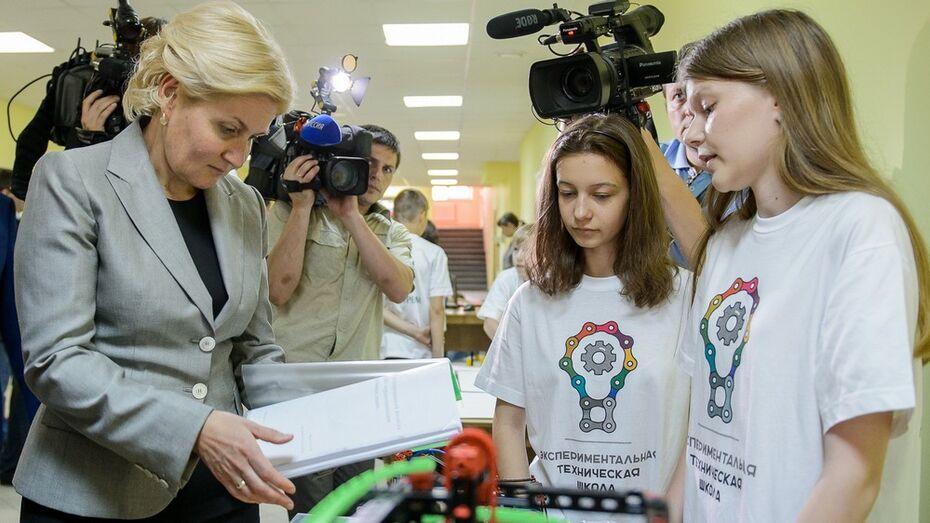 Ольга Голодец предрекла Воронежской области прорыв в соцсфере