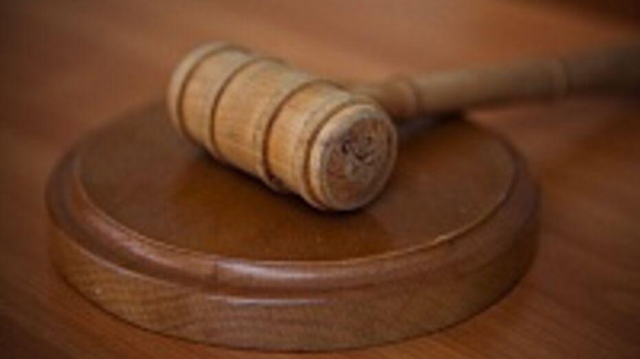 В Воронеже налетчика, отобравшего у коммерсантов под угрозой оружия 2 млн рублей, приговорили к 7,5 годам тюрьмы