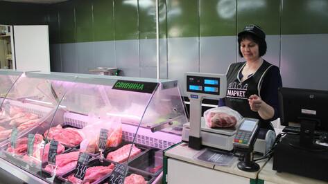 Новый верхнемамонский «АГРОЭКО Маркет» пригласил любителей шашлыка за свежим мясом