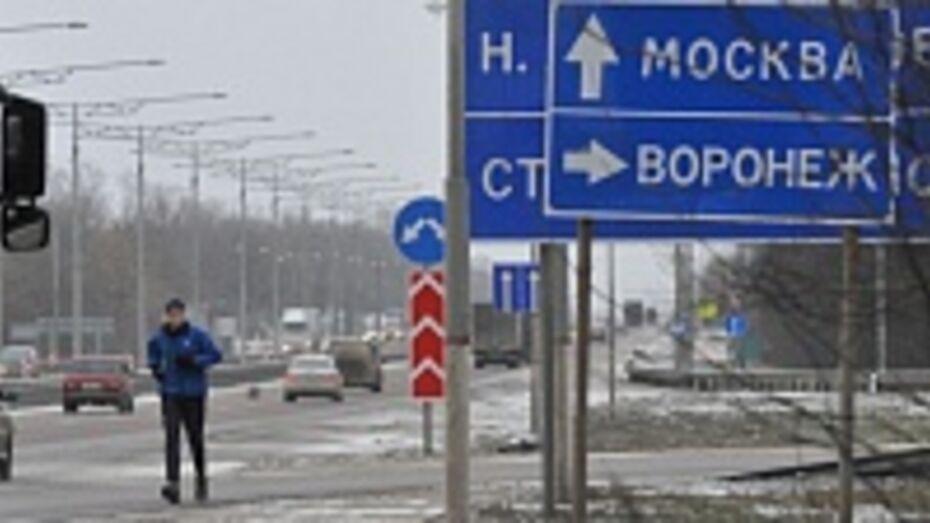 Марафонец Дмитрий Ерохин пообещал купить фрукты бегуну-сыроеду Михаилу Филаретову