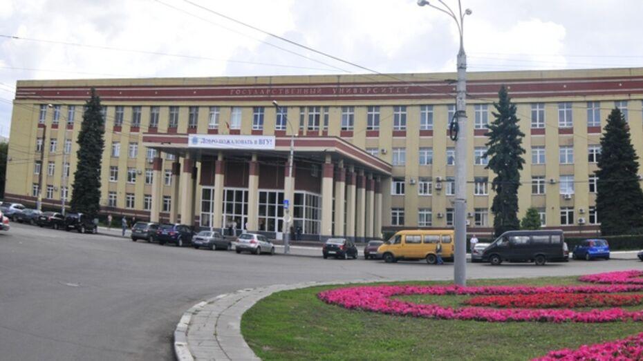 Факультет фундаментальной медицины откроется в ВГУ уже в 2014 году