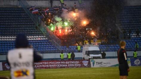 Воронежский «Факел» оштрафовали на 24 тыс рублей