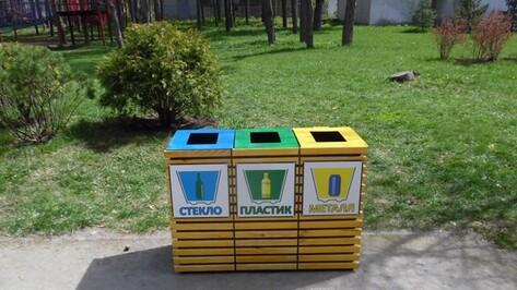 В воронежских парках организовали раздельный сбор мусора