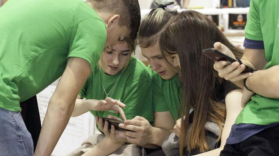 Проект «Распаковка профессий» поможет воронежским школьникам прокачать новые скиллы