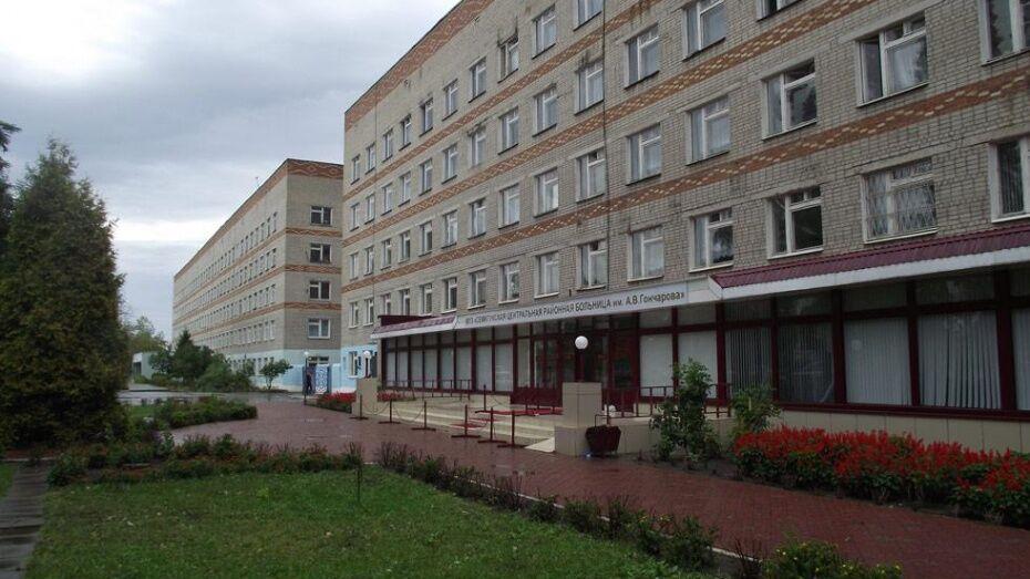 В облздраве прокомментировали видео давки в поликлинике под Воронежем