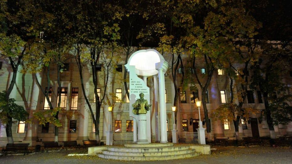 В Воронеже начали ремонт памятника Пушкину за 1,2 млн рублей