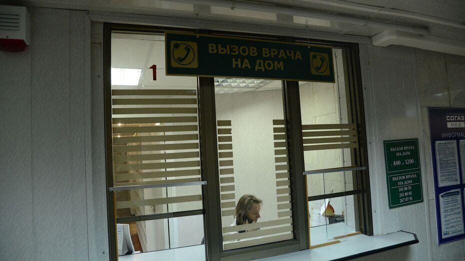 В Воронеже следователи начали проверку после нападения пациента на медсестру