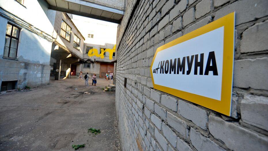Гид РИА «Воронеж»: чем заняться на выходных 3 и 4 июня