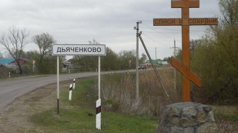 В Воронежской области пойманная на лжи школьница вновь заявила об изнасиловании