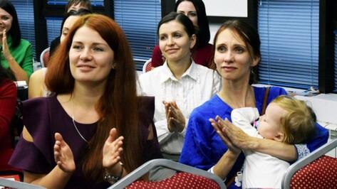 Воронежцам предложили посетить мастер-классы по воспитанию детей