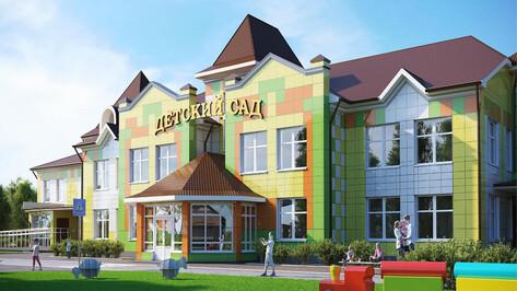 ДСК построит детский сад в воронежском микрорайоне Шилово