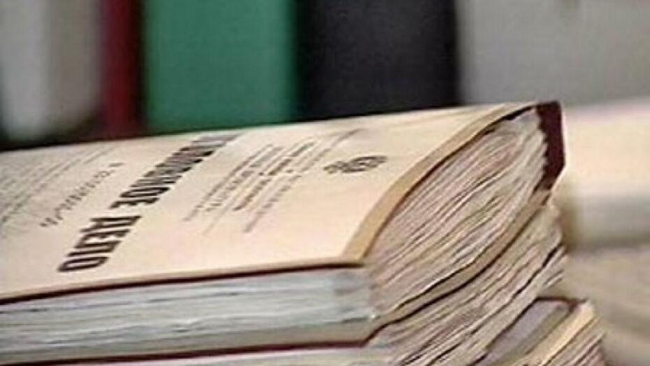 Замглавы городского департамента здравоохранения стала фигурантом уголовного дела