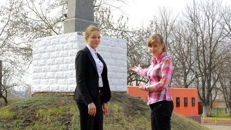 Семилукские школьники соберут деньги на памятник погибшим в годы войны мальчикам-партизанам