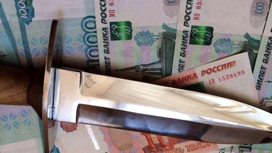В Воронежской области наркоман с ножом напал на фармацевта ради денег на дозу