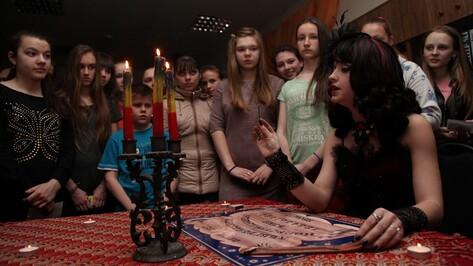 В Острогожске впервые прошла «Библионочь»