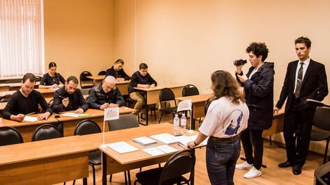 В Воронежской области во второй раз напишут музыкальный диктант