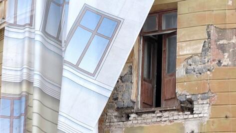 Несносный. Почему в «доме-убийце» в центре Воронежа остались жильцы