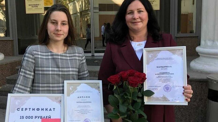 Аннинская школьница победила в патриотическом конкурсе для учащихся «Фронт 36»