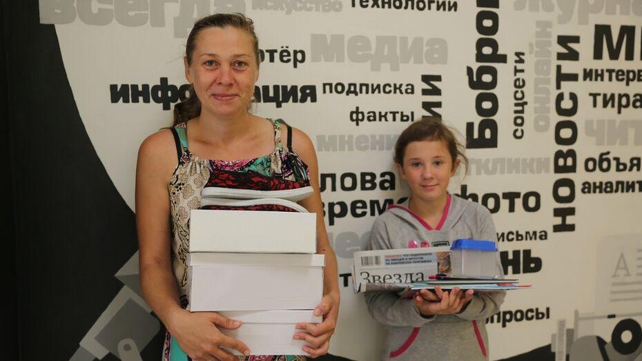 Бобровские журналисты передали 57 семьям вещи и канцтовары к 1 сентября