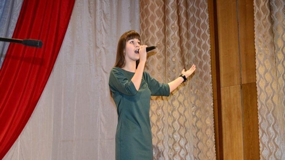 В Грибановке названы лучшие исполнители военно-патриотических песен