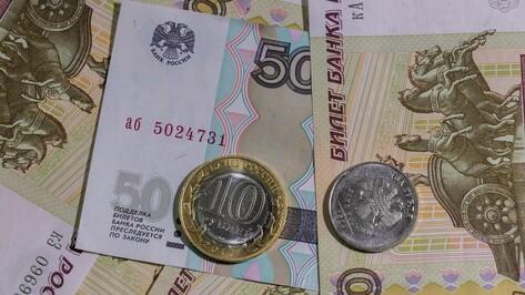 Воронежцы стали активнее платить за капремонт