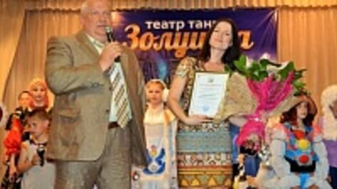Каширский ансамбль «Золушка» отпраздновал 20-летний юбилей