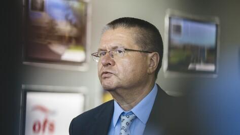 Глава Минэкономразвития в Воронеже предрек падение ВВП по итогам года на 2,5-2,8%