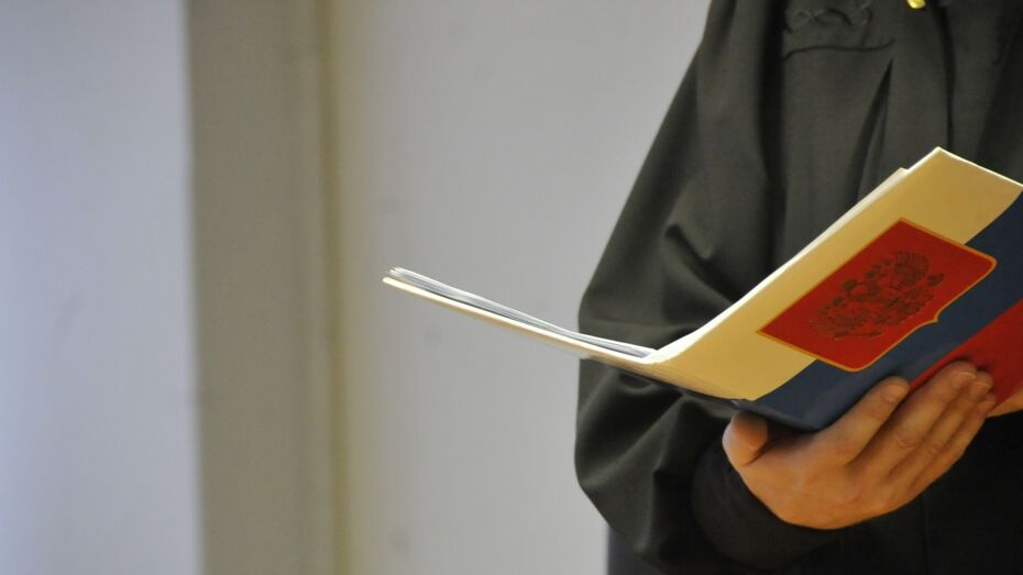 Воронежский суд отправил гражданина ДР Конго в колонию за кражу у испанца