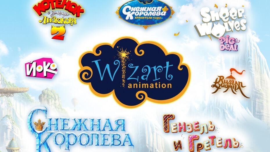 Жюри конкурса воронежской кинокомпании Wizart Animation дало советы его участникам